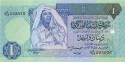 1 Dinar LIBYE  1993 P.59a NEUF