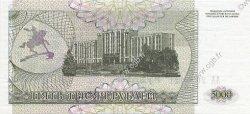 5000 Rublei TRANSNISTRIE  1995 P.24 NEUF