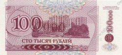 100000 Rublei sur 10 Rublei TRANSNISTRIE  1994 P.31 NEUF