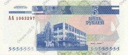5 Rublei TRANSNISTRIE  2000 P.35a NEUF