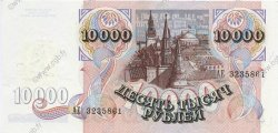10000 Rublei TRANSNISTRIE  1994 P.15 pr.NEUF
