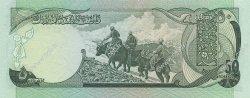 50 Afghanis AFGHANISTAN  1977 P.049a NEUF