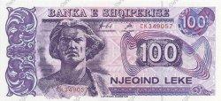 100 Leke ALBANIE  1996 P.55c NEUF
