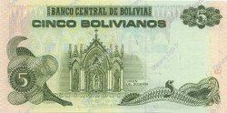 5 Bolivianos BOLIVIE  1998 P.203c NEUF