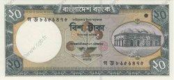 20 Taka BANGLADESH  2004 P.40 NEUF