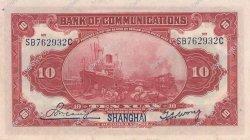 10 Yuan CHINE  1914 P.0118q pr.NEUF