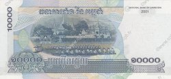 10000 Riels CAMBODGE  2001 P.56a NEUF