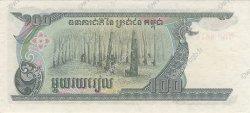 100 Riels CAMBODGE  1990 P.36a NEUF