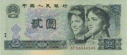 2 Yuan CHINE  1990 P.0885b NEUF