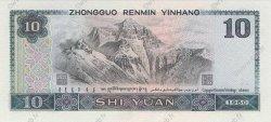 10 Yuan CHINE  1990 P.0887 NEUF