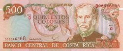 500 Colones COSTA RICA  1994 P.262a pr.NEUF