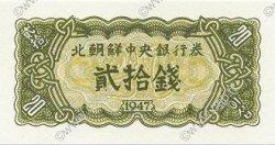 20 Chon CORÉE DU NORD  1947 P.06b NEUF