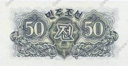 50 Chon CORÉE DU NORD  1947 P.07b NEUF