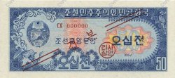 50 Chon CORÉE DU NORD  1959 P.12s NEUF