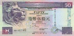 50 Dollars HONG KONG  2000 P.202d SPL