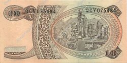 10 Rupiah INDONÉSIE  1968 P.105a pr.NEUF