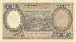 5000 Rupiah INDONÉSIE  1958 P.064 pr.NEUF