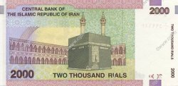 2000 Rials IRAN  2005 P.144 NEUF