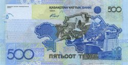 500 Tengé KAZAKHSTAN  2006 P.29 NEUF
