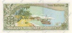 2 Rufiyaa MALDIVES  1990 P.15 NEUF