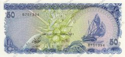 50 Rufiyaa MALDIVES  1987 P.13b NEUF