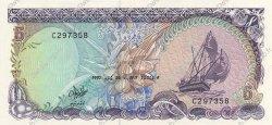 5 Rufiyaa MALDIVES  1990 P.16 NEUF