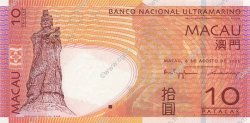 10 Patacas MACAO  2005 P.080 NEUF