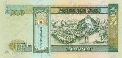 500 Tugrik MONGOLIE  2003 P.66a NEUF