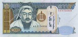 1000 Tugrik MONGOLIE  2003 P.67 NEUF