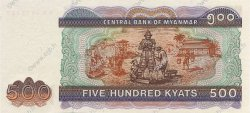500 Kyats MYANMAR  2004 P.79 pr.NEUF