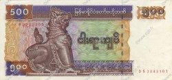 500 Kyats MYANMAR  1994 P.76b pr.NEUF