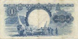 1 Dollar MALAISIE et BORNEO  1959 P.08a TTB