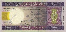 50 Rupees ÎLE MAURICE  1986 P.37b NEUF
