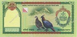 50 Rupees NÉPAL  2005 P.52 NEUF