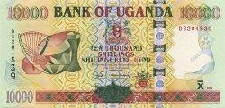 10000 Shillings OUGANDA  2005 P.45v NEUF