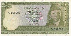 10 Rupees PAKISTAN  1981 P.34 SPL