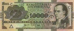 10000 Guaranies PARAGUAY  2004 P.224a NEUF