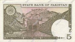 5 Rupees PAKISTAN  1981 P.33 SPL