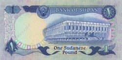 1 Pound SOUDAN  1983 P.25 NEUF