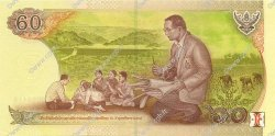 60 Baht THAÏLANDE  2006 P.116 NEUF