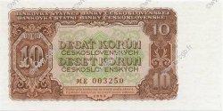 10 Korun TCHÉCOSLOVAQUIE  1953 P.083b NEUF