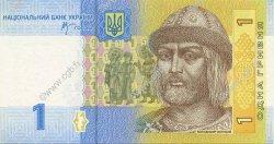 1 Hryvnia UKRAINE  2006 P.116A NEUF