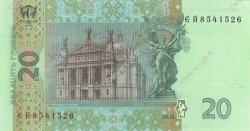 20 Hryven UKRAINE  2005 P.120b NEUF