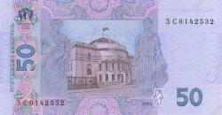 50 Hryven UKRAINE  2005 P.121 NEUF