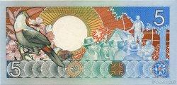 5 Gulden SURINAM  1986 P.130a pr.NEUF