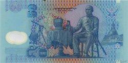 50 Baht THAÏLANDE  1997 P.102 NEUF