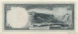2 Afghanis AFGHANISTAN  1948 P.028 NEUF