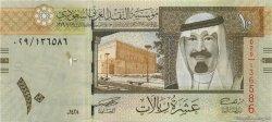 10 Riyals ARABIE SAOUDITE  2007 P.33 NEUF