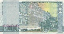 1000 Dram ARMÉNIE  2001 P.50 NEUF