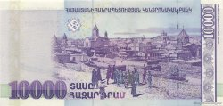 10000 Dram ARMÉNIE  2006 P.52b NEUF